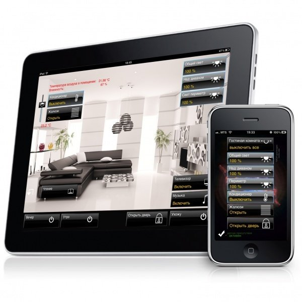 MOYO Настройка и программирование Z-Wave контроллера Fibaro Home Center  Lite