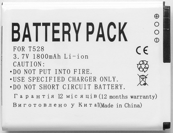 Аккумулятор PowerPlant HTC t528